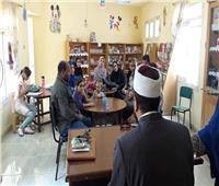 «ثقافة الحوار والاختلاف في الفكر الإسلامي» بمكتبة الطفل
