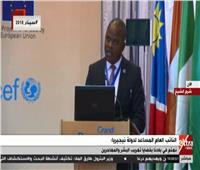 بث مباشر | اليوم الختامي لمؤتمر نواب العموم بأفريقيا وأوروبا