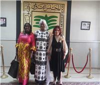 رئيسة اللجنة الإفريقية لحقوق الإنسان تشيد بجهود «الطفولة والأمومة»