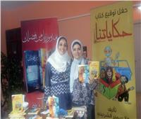 صور| توقيع «حكاياتنا» و«مدموزيل من فضلك» في الإسكندرية