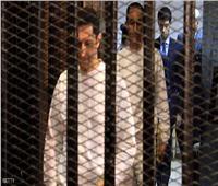 عاجل| إخلاء سبيل علاء وجمال و5 آخرين في قضية التلاعب بالبورصة
