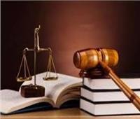 حجز دعوى «إزالة الحواجز الحديدية» بنيابة حلوان للتقرير القانوني
