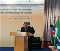 صور| توصيات المؤتمر الأفريقي الأوروبي الأول للنواب العموم