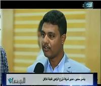 فيديو| لأول مرة.. زراعة الزهور القابلة للأكل في مصر