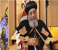البابا تواضروس يهدى أيقونة «العائلة المقدسة» للقنصل المصرى بنيويورك