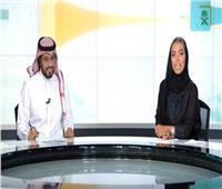 فيديو| للمرة الأولى..مذيعة سعودية في القناة الرسمية
