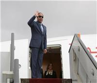 عاجل| الرئيس السيسي يغادر إلى نيويورك للمشاركة باجتماعات الأمم المتحدة