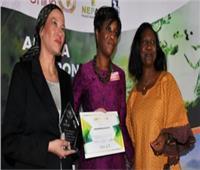 منظمة «النيباد» تكرم ياسمين فؤاد في مؤتمر وزراء البيئة الأفارقة