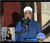 فيديو| خطبة الجمعة تبرز قيمة «الإسلام والعلم »