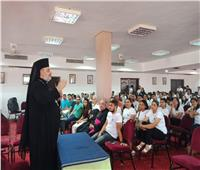 اختتام فعاليات مؤتمر «الشباب على خطى مريم»