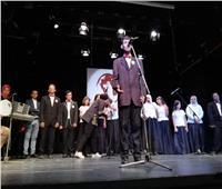 صور| «الهناجر» يستضيف احتفالية «رتيبة الحفني» لذوي القدرات الخاصة
