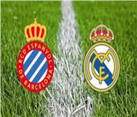 اليوم.. ريال مدريد يواجه إسبانيول للعودة للانتصارات