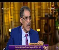 ضياء رشوان: مصر تشهدتوسعا في العلاقات الدولية منذ توليالسيسي