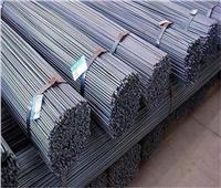 ننشر «أسعار الحديد المحلية» السبت 22 سبتمبر