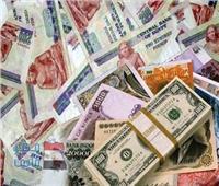 تعرف على سعر اليورو مقابل مقابل الجنيه المصري في البنوك اليوم