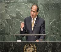 «خطابات السيسي أمام الأمم المتحدة»..تفهم دولي لبناء دولة مدنية حديثة