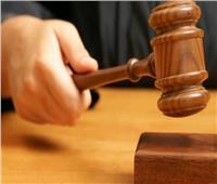 التأديبية العليا: لاتعويض للموظف المحال من النيابة الإدارية للمحاكمة