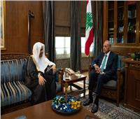 في زيارته للبنان..أمين رابطة العالم الإسلامي يؤكد أهمية إشاعة قيم السلام