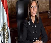 فيديو| وزيرة الاستثمار: الدولة تهتم بالتمكين الاقتصادي للشباب