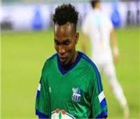 «فوافي» لاعب المقاصة يسافر إلى فرنسا لظروف عائلية