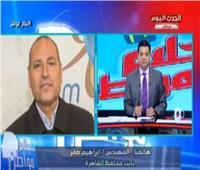 الفيديو| نائب محافظة القاهرة :ملف النظافة على رأس أولوياتنا