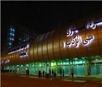 «الاتحاد » تسير رحلتين إلى جدة بمناسبة اليوم الوطني السعودي الـ 88 اليوم