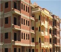 مصر الجديدة للإسكان توضح أسباب تراجع أرباحها بنسبة 23.9%