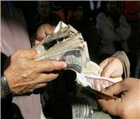 مجازاة سكرتير عام محافظة بني سويف بتهمة الرشوة