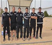 منتخب الشاطئية يخوض 3 مباريات في لبنان استعداداً لبطولة القارات