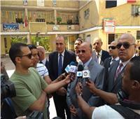 المحافظ ومدير تعليم القاهرة يفتتحان مدرستين في أول يوم دراسي