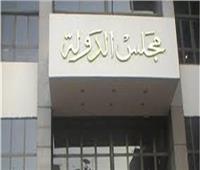 مجلس الدولة يعتمد الحركة الداخلية لمحكمة القضاء الادارى