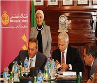 اتفاقية بين بنك مصر ومؤسسة التمويل الدولية لتمويل رائدات الأعمال