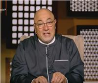 فيديو| خالد الجندى يوضح كيف تهدم بيتك في النار وتحافظ عليه بالجنة