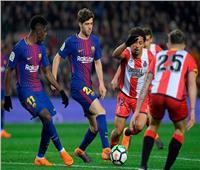 بث مباشر.. مباراة برشلونة وجيرونا في الليجا الإسبانية