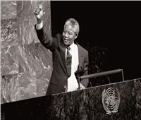 نيلسون مانديلا .. الغائب الحاضر في الجمعية العامة للأمم المتحدة