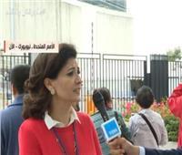 هبة القدسي تكشف سبب تخلي الرئيس الأمريكي دونالد ترامب عن الفلسطينيون