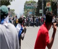 مقتل شخص خلال اشتباكات بين الشرطة ومتظاهرين في نيكاراجوا
