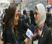 فيديو| وزيرة الصحة: الطبيب المصري يعمل وسط تحديات مالية صعبة