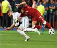 بالتفاصيل.. خطة لاعبي ريال مدريد لمحاصرة محمد صلاح