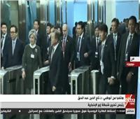 بث مباشر| قادة ورؤساء دول العالم يتوافدون على مقر الأمم المتحدة