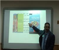 صور| انتهاء الدورة التدريبية لأعضاء تدريس جامعة القاهرة
