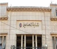 تأجيل دعوى عدم دستورية شروط القيد بنقابة المحامين لـ3 نوفمبر