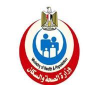 في حملة مكبرة.. «الصحة» تعلن غلق 60 منشأة طبية الشهر الماضي