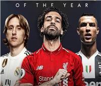 بينهم «صلاح».. اليوم جماهير كرة القدم تختار أفضل لاعب في العالم