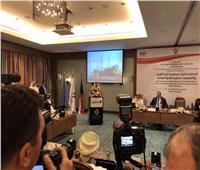 انطلاق الاجتماع الأول لمجموعة أمن الطيران لإقليم الشرق الأوسط