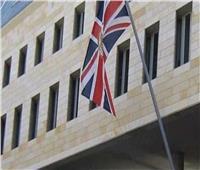 السفارة البريطانية تطلق منتدى الشباب الأول للبناء والعقارات