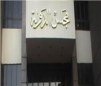 مجلس الدولة يعتمد الحركة الداخلية للمحاكم الإدارية والتأديبية