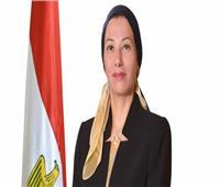 وزيرة البيئة تفتتح مؤتمر «أسبوع المناخ»