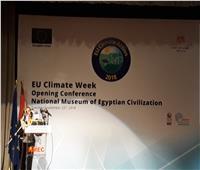 نادية مكرم عبيد: الرئيس السيسي مهتم بالقضايا البيئية والتغيرات المناخية