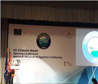 وزيرة البيئة: مصر أقل دول العالم في الانبعاثات التي تسبب تغير المناخ